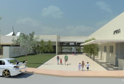 New Primery School