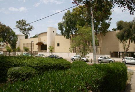 """בית מיח""""א בקרית אליעזר בחיפה."""